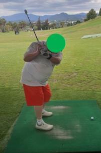 driving range golfguru 2
